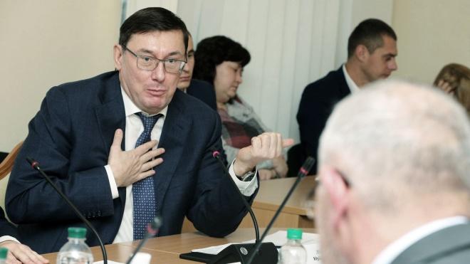 Адвокат написав заяву на генпрокурора Луценка за розголошення даних слідства у справі Гандзюк
