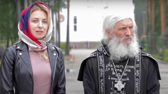 Духовник Поклонской предстанет перед церковным судом в России. Он «проклинал» тех, кто закрывает храмы из-за коронавируса