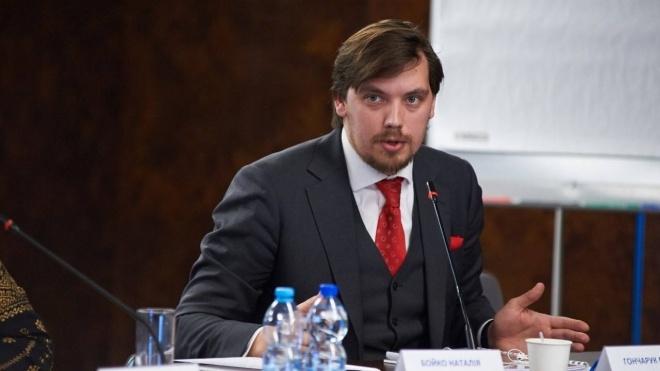 В Адміністрації Зеленського планують нову програму співпраці з МВФ на 3—4 роки