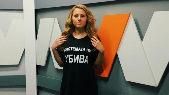 У Болгарії розкрили вбивство журналістки: нападнику 20 років, мав судимість