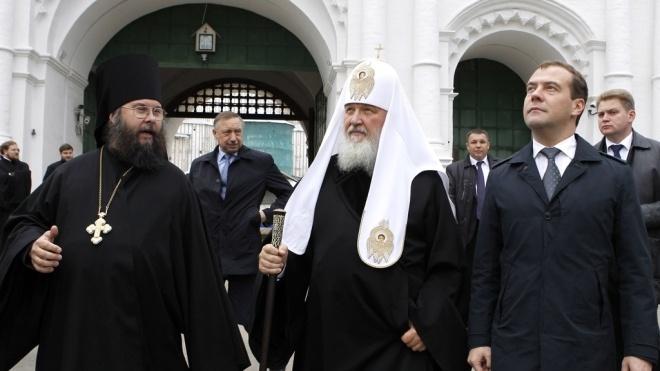 Російська церква розірвала відносини з Константинополем: повний текст рішення