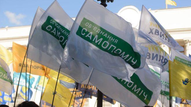 НАЗК хочет конфисковать у «Самопомочі» полмиллиона гривен. Партия говорит, что уже вернула эти деньги