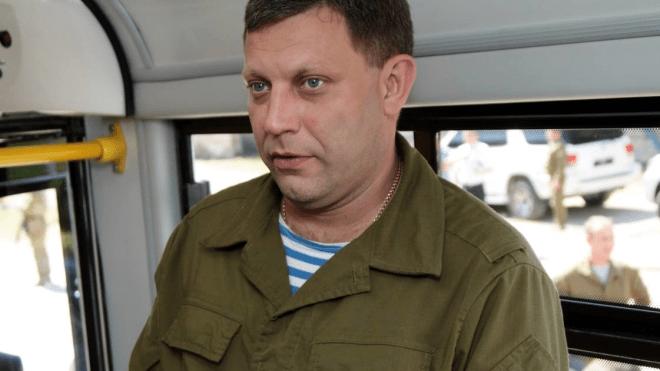 В «ДНР» заявили, что Захарченко взорвали «при содействии западных спецслужб»