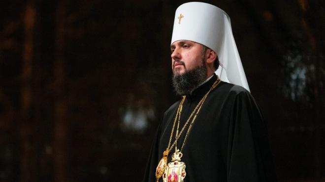 Епифаний признал недействительными документы и распоряжение УПЦ КП