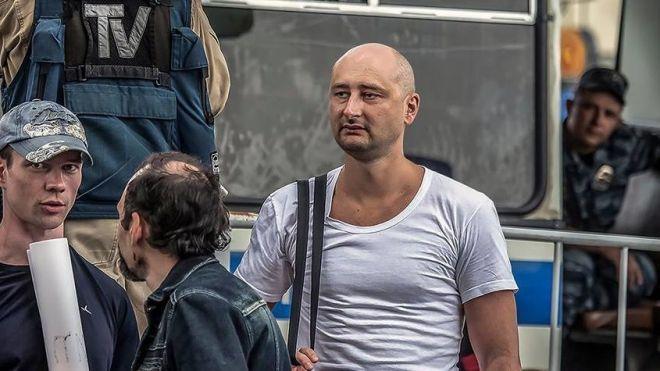 Неизвестные взломали почту Mail.ru журналиста Бабченко и его аккаунты в соцсетях