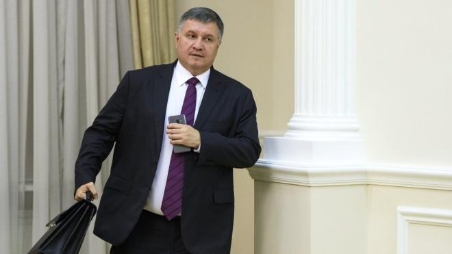 Аваков оприлюднив свою декларацію й одразу пояснив зміни у статках: Заробив менше, майже мільйон витратив на чартер для Марківа