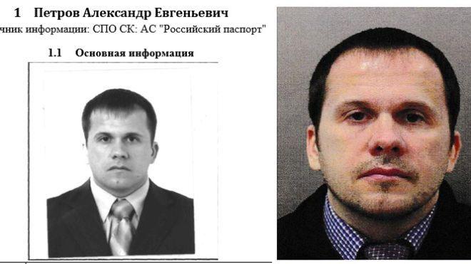 Журналісти-розслідувачі підтвердили причетність Петрова і Боширова до спецслужб. У них дивні закордонні паспорти