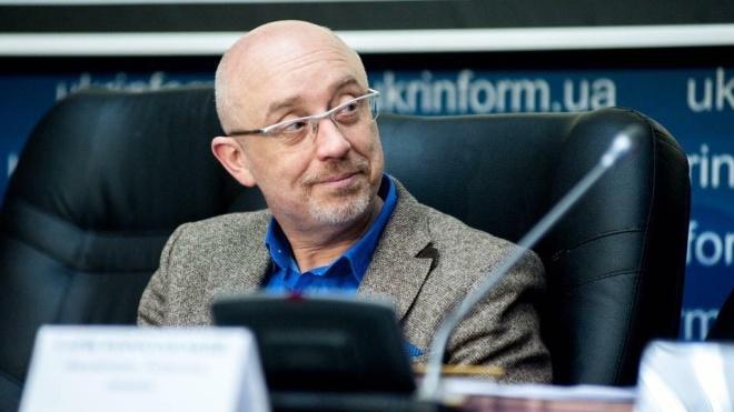 Міністр Резніков: Україна до 10 листопада готує нове розведення сил на Донбасі та відкриття двох КПВВ