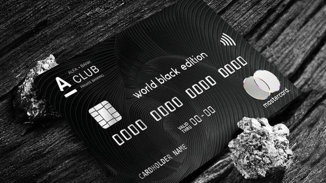 22 августа карты и мобильный банкинг Альфа-Банка не будут работать. Зато потом должны заработать лучше