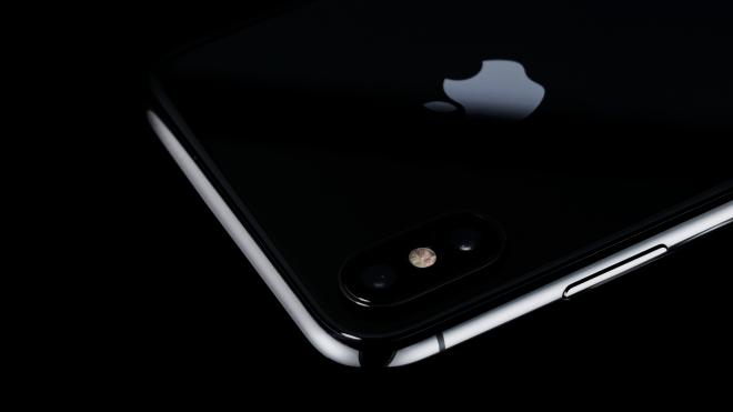 Apple випустила фінальну версію останньої iOS. Оновлення виправляє помилки і посилює безпеку