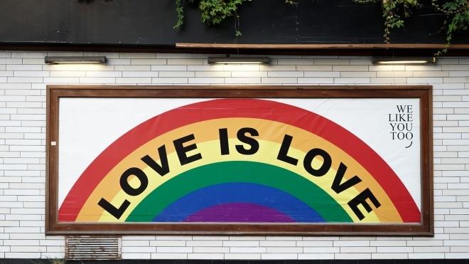 Парламент Нової Зеландії став найбільш доброзичливим до ЛГБТ-спільноти
