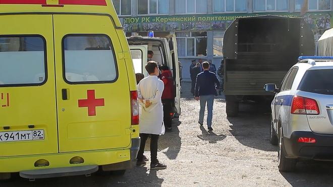 Массовое убийство в Керчи: студенты забирают документы из колледжа, где произошел теракт