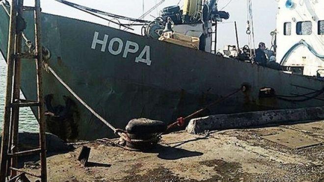 Российское арестованное судно «Норд» выставили на аукцион. Цена на торгах стартует от 1,6 млн грн