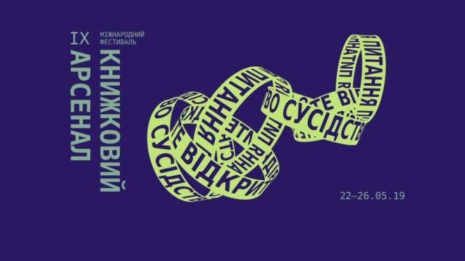 Цього тижня стартує «Книжковий Арсенал». Ось п'ять нон-фікшн книжок, які варто там купити (є новий Пінкер українською!)