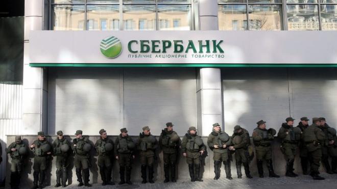 Суд зняв арешт з акцій та майна української «дочки» російського Сбербанку