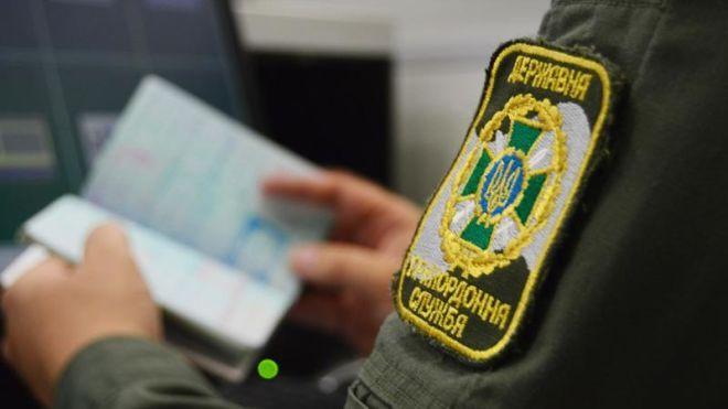 Український священик з Афону намагався виїхати до Туреччини за підробленим болгарським паспортом