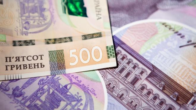 У Нацбанку розповіли про наслідки підвищення облікової ставки: Депозити припинили дешевшати, кредити не здорожчають