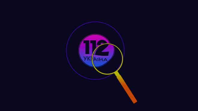 СБУ розслідує кримінальне провадження щодо каналу «112 Україна», його майно можуть заарештувати. Розповідаємо, як і до чого тут Андрій Богдан