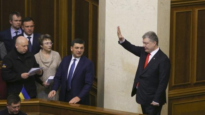 Рада призначила вибори президента на 31 березня 2019