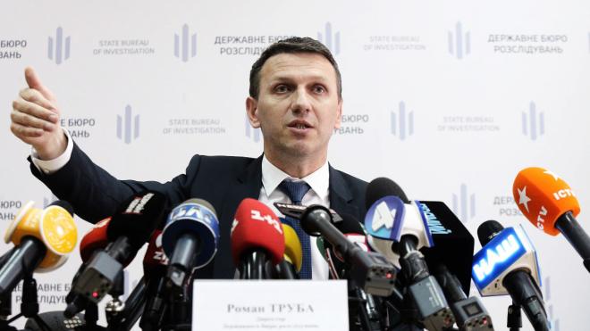 КСУ зарегистрировал производство о неконституционности части закона о ГБР. Иск подал экс-директор Труба