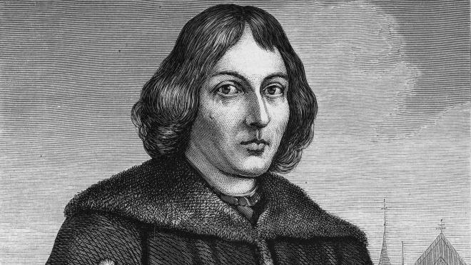 Книгу астронома XVI століття Коперника продали на аукціоні за €100 тисяч