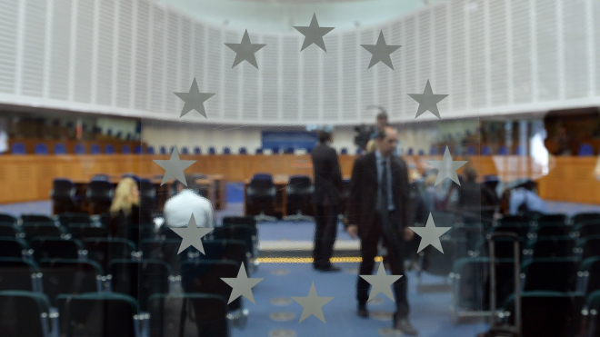 Європейський суд з прав людини відхилив перші вимоги Росії до України