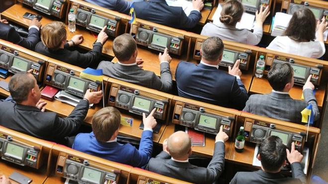 Рада окончательно приняла законопроект о создании «Дія City»
