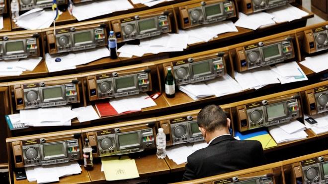 В Офісі президента пояснили, чому пропонують зменшити кількість народних депутатів до 300