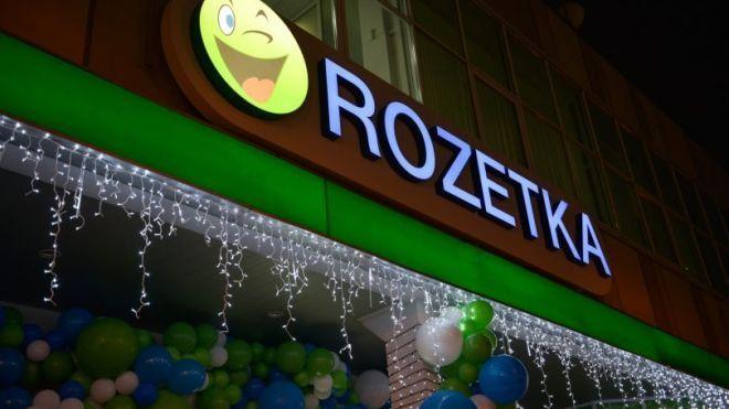 Маркетплейсы Rozetkа и EVO объединяются. Они будут создавать торговые площадки для малого и среднего бизнеса