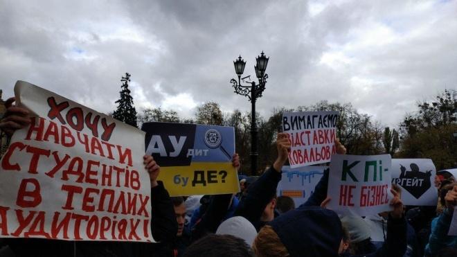 Возле КПИ митингуют студенты. Требуют уволить ректора и его заместителя