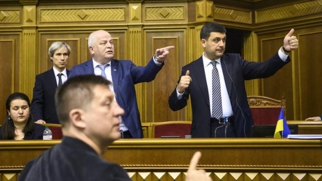 Закон о бюджете-2019 опубликован в газете «Голос Украины»