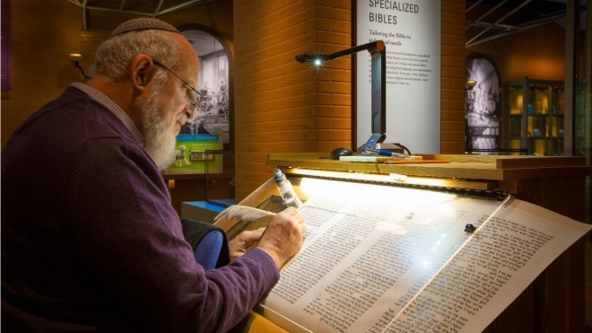 В американском музее Библии больше года выставляли древние рукописи. Они оказались подделкой