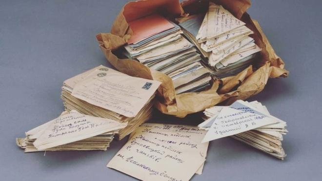 Музей Відня повернув Україні колекцію листів 1941 року. Частина знайшли своїх адресатів через понад 70 років