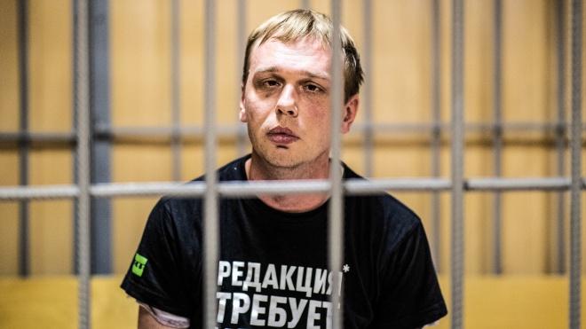 Адвокаты журналиста-расследователя Ивана Голунова обжаловали его домашний арест