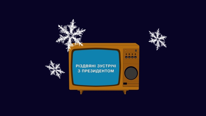 «Мене вмовили на це неподобство». Як ветеран війни створив приватну армію меру Одеси Труханову і брав участь у рейдерській перестрілці, а потім потрапив на різдвяну зустріч до Порошенка