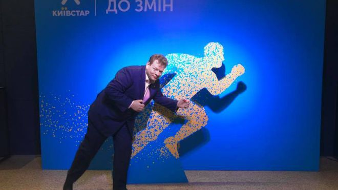 В холдинге «Киевстар» официально подтвердили: Чернышев уходит в отставку