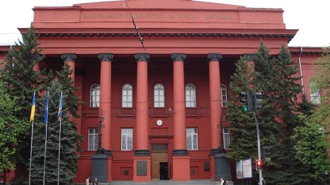Поліція порушила справу проти Університету ім. Шевченка за розтрату коштів «кіотського протоколу»