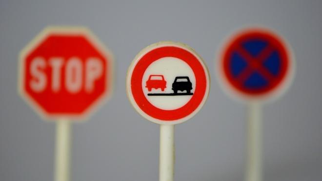 МВД разработало приложение для проверки и оплаты штрафов за водительские нарушения