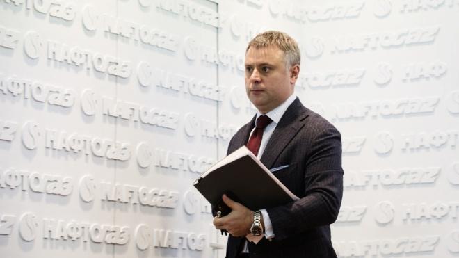 Росія, олігархи та Коболєв. Директор «Нафтогазу» Вітренко заявив, що його звільняють. І пояснив чому