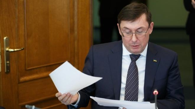 «Президент не имеет права это делать». Луценко прокомментировал представление Зеленского о его увольнении с должности генпрокурора