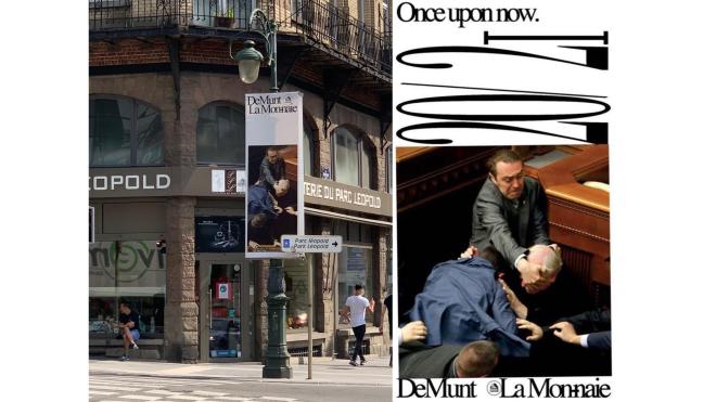 У Бельгії новий сезон у королівському театрі рекламують за допомогою бійок у Верховній Раді