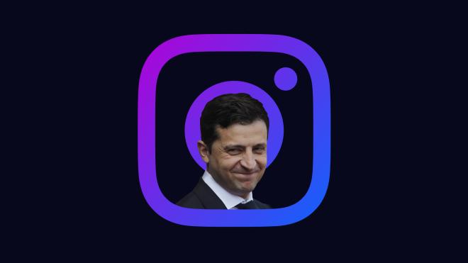 В Instagram — бум на фан-акаунти Зеленського. Їх заводить молодь з України, Росії та Білорусі, щоб знайти друзів