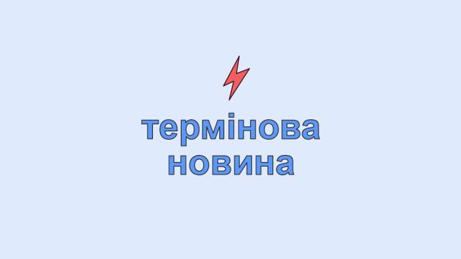 Источники в МВД, Кабмине, СНБО и СН: Со среды в Украине введут чрезвычайную ситуацию. Могут закрыть транспорт и сообщение между городами
