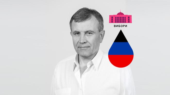 Политик-мастодонт Борис Колесников проиграл Валерию Гнатенко. Кто это? (Спойлер: экс-регионал, бывший коллаборационист, нынешний патриот)