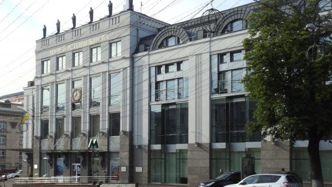 В Музее истории Киева обратились к Зеленскому по поводу переезда Офиса президента в Украинский дом