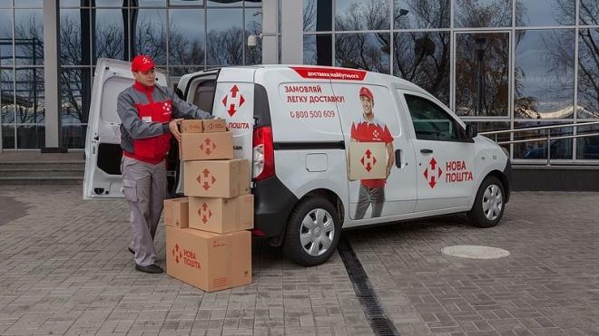 «Нова пошта» піднімає тарифи на основні послуги. Наскільки подорожчає доставка?