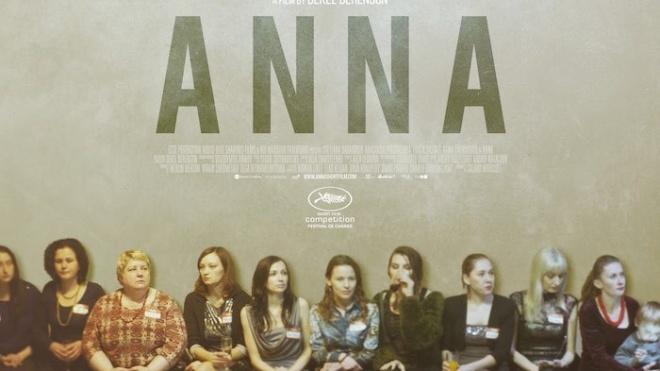 Україно-британський короткометражний фільм «Анна» візьме участь у конкурсі Каннського кінофестивалю