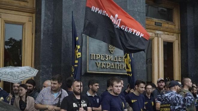 Під стінами АП націоналісти вимагали, щоб Зеленський відреагував на дії Медведчука