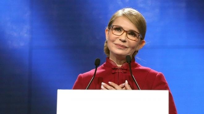 Тимошенко висунули кандидатом у президенти на з'їзді партії «Батьківщина»