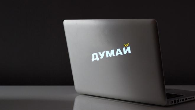 5 дней до второго тура. Агентство, которое ведет соцсети Порошенко, продвигает ролики о «наркомане Зеленском». Мы выяснили, сколько это стоит